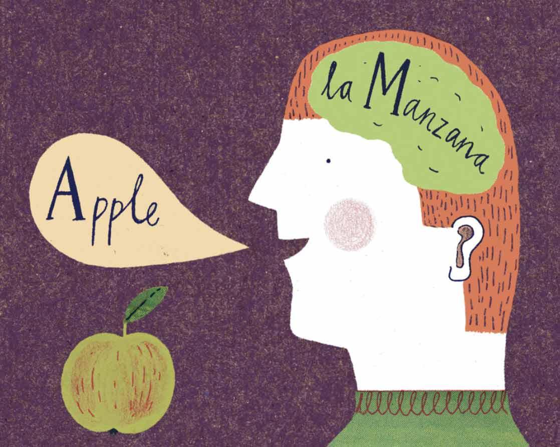 你的語言如何影響了你的「思考」?