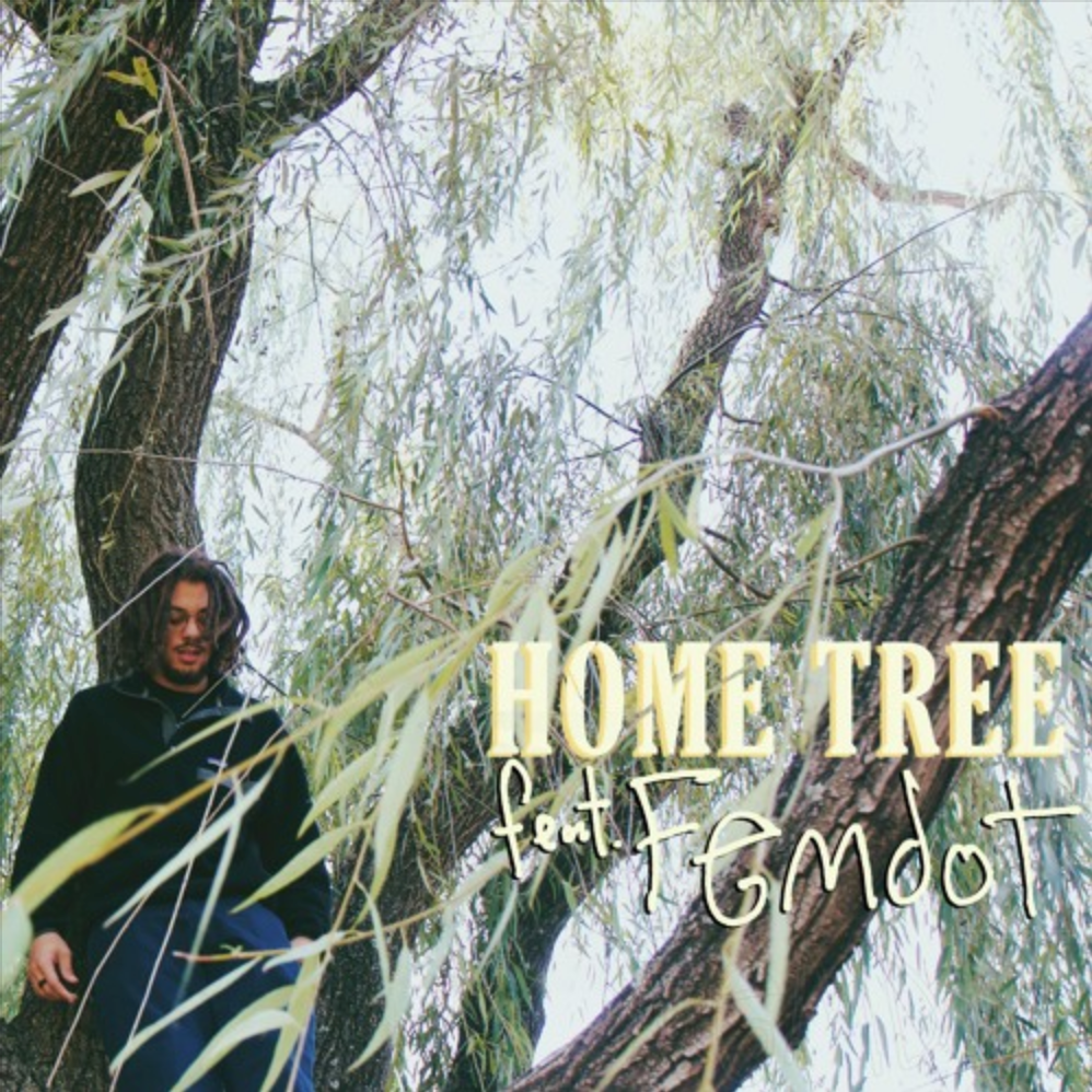 "Kweku Collins & Femdot Show Composure on ""Home Tree"""