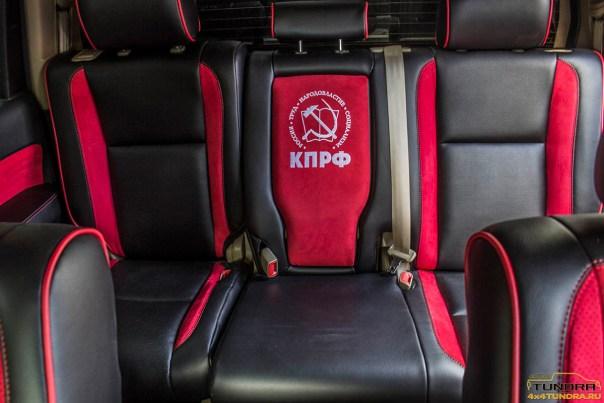 TT-KPRF-interior-9