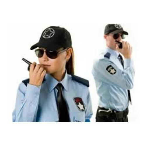 My Security Service