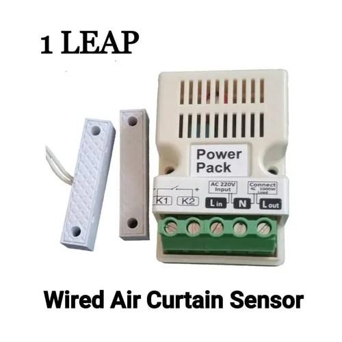 door sensor air curtain sensor