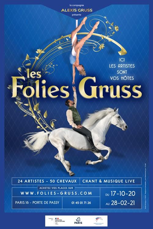 Adresse des Folies Gruss : Carrefour des Cascades 75016 PARIS