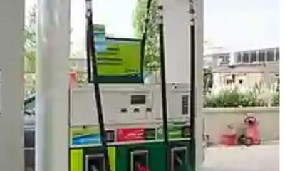 Pump price Clamours as Nigerian Government hikes Petrol Pump Price again - 20200902 155531 1 - Clamours as Nigerian Government hikes Petrol Pump Price again