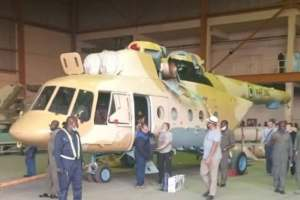 Nigeria Airforce Received New Air Gunship To Boost Its Fight Against Boko Haram nigeria airforce - IMG 20201202 194308 300x200 - Nigeria Airforce Received New Air Gunship To Boost Its Fight Against Boko Haram