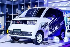 Elon Musk Tesla Face Strong Competition In China As Company Unveil Cheaper Electric Car elon musk - GM Wuling EV MAIN 300x199 - Elon Musk Tesla Face Strong Competition In China As Chinese Company Unveil Cheaper Electric Car elon musk - GM Wuling EV MAIN - Elon Musk Tesla Face Strong Competition In China As Chinese Company Unveil Cheaper Electric Car