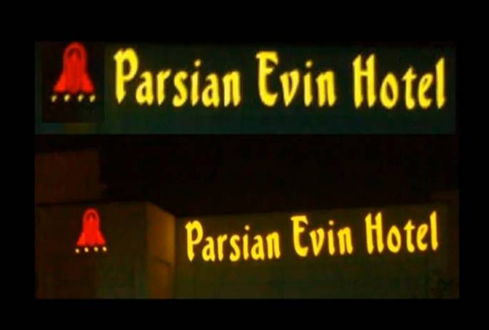 hotel-evin