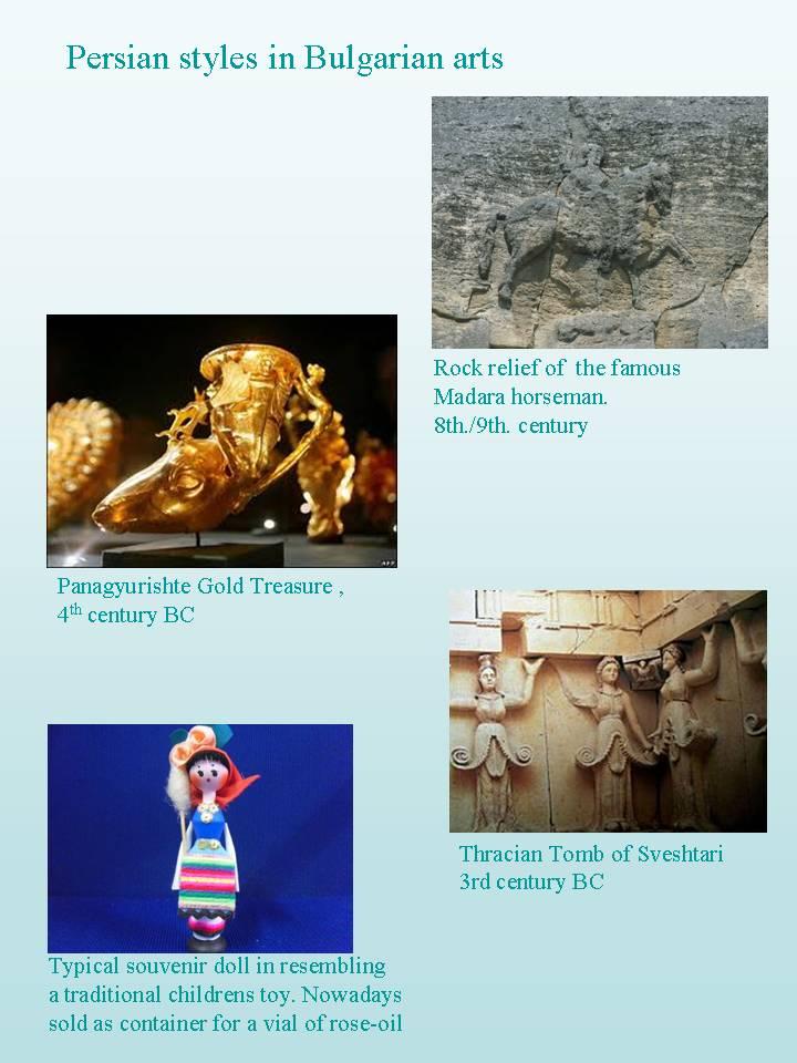 bulgaria-in-persian-style1