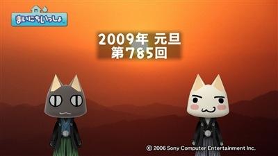 090101_t02