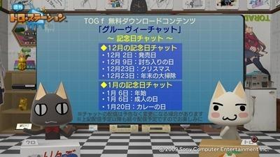 101127_t23