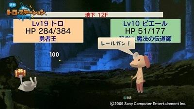 110401_t29