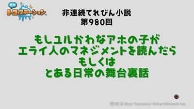 110604_t047