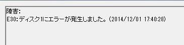 141201_01