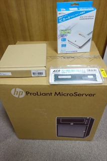 買い物:15/05/05 HP MicroserverとAnime Lockerで録画PCを作った