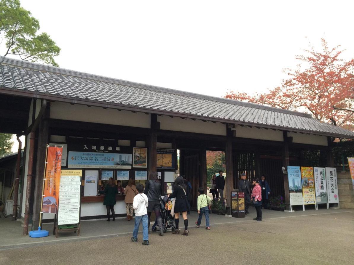 Pintu Gerbang Masuk Nagoya Castle