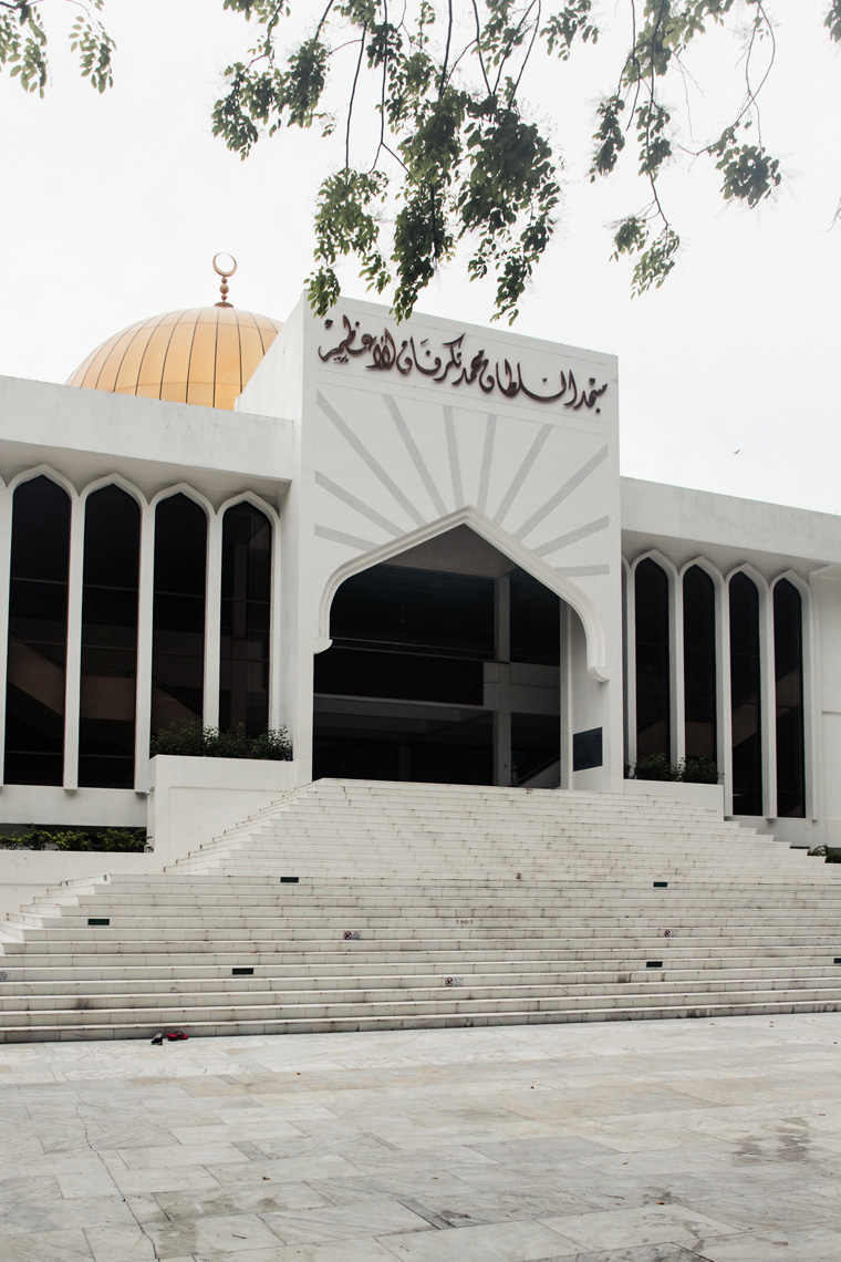 Grand Friday Mosque in Male Maldives