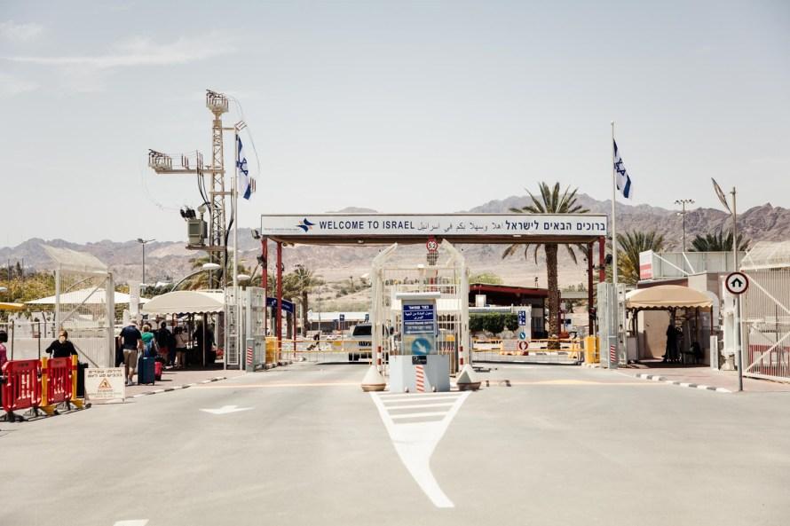 Israel-Jordan Eilat border