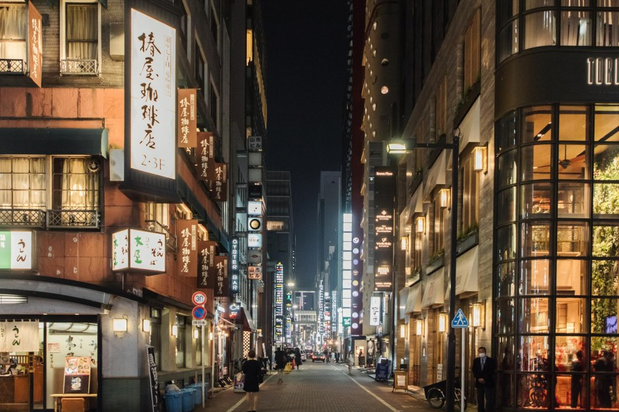 Ginza buildings