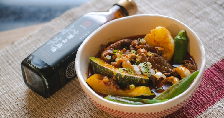 麻油辣醬煨牛肉蔬菜