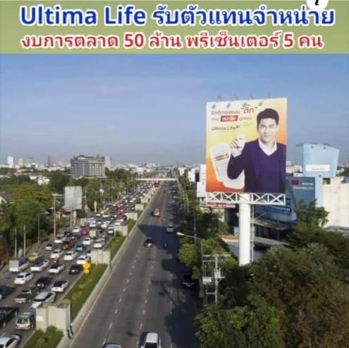 ดาวโหลด Mobile App AR Scan, ultima AR Scan, ultima life AR Scan