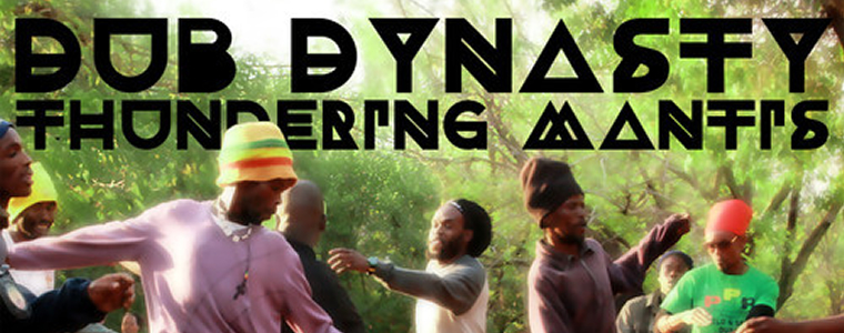 reggaepeloreggae_dub_dinasty_portal_banner