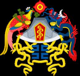 Twelve_Symbols_national_emblem_of_China.svg