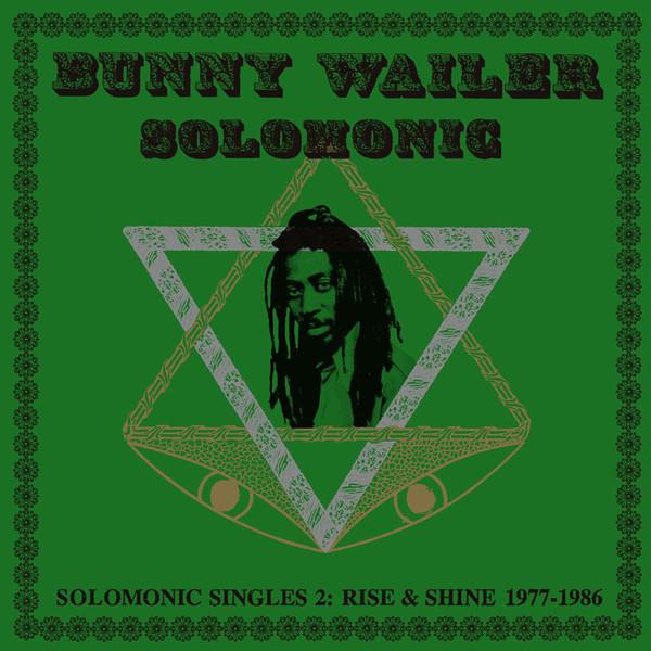 2016-solomonic-singles-2-1977-1986