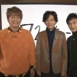 【随時更新】元SMAP3人の『72時間ホンネテレビ』の出演者・番組内容まとめ