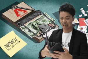 お金がないと遊べない?最低限生きていくのにいくらお金が必要か知ってますか?