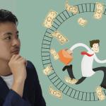 『お金を稼ぐ意味がわからない』なぜお金を稼ぐのか?その答えとは?