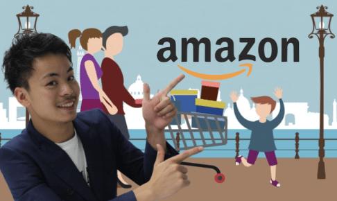 【54時間限定・50%オフ有】amazonタイムセール祭りで損しない買い物の方法を教えます。