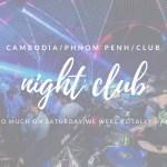 【2018年最新】カンボジアのおすすめクラブ10選【プノンペン/シェムリアップ】