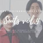 【製薬企業ナノファーマ編】『SUITS/スーツ』4話動画ネタバレ感想と見逃し配信を無料視聴する方法