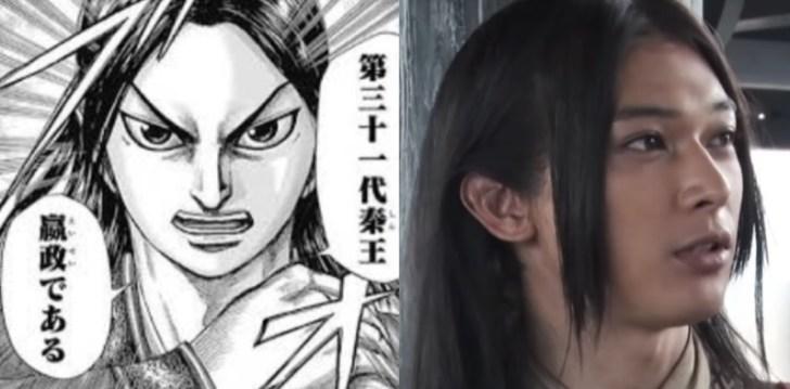 キングダム実写版の嬴政:吉沢亮