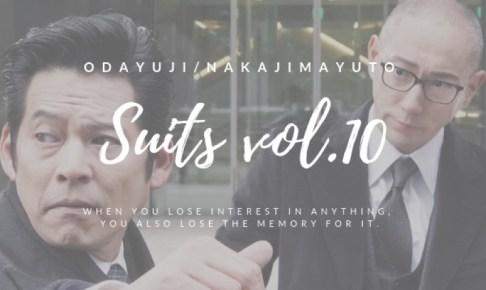 【最終話前編】SUITS/スーツ10話ネタバレ感想と見逃し配信を無料視聴する方法