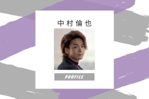 中村倫也のプロフィール|出演ドラマ・映画代表作まとめ