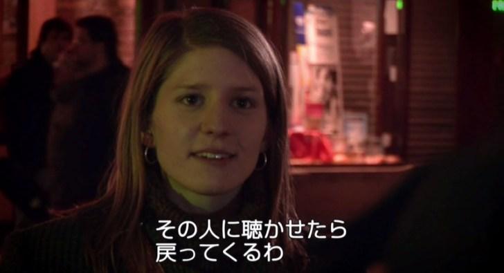 映画『ONCEダブリンの街角で』のネタバレ