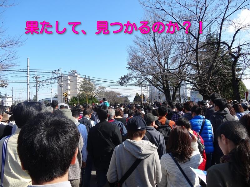 隅田川花火大会 トイレを探したいんだ。