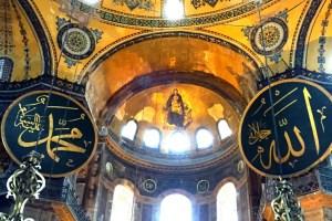 イスタンブールのアヤソフィア博物館