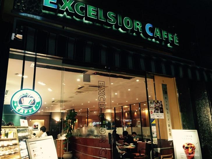 亀戸エクセルシオールカフェ