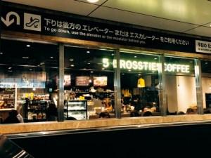 東京駅改札内のカフェ ファイブクロスティーズコーヒー