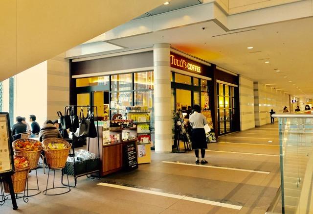 タリーズコーヒー品川インターシティー店の外観