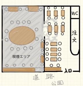 ドトールコーヒーショップ市ケ谷店の見取り図
