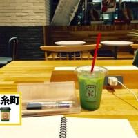 ブランジェ浅野屋錦糸町テルミナ店のレビュー記事アイキャッチ