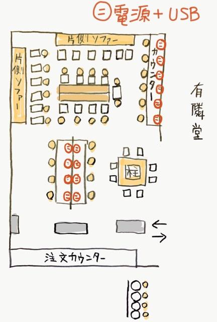 タリーズコーヒーアトレ亀戸店の見取り図