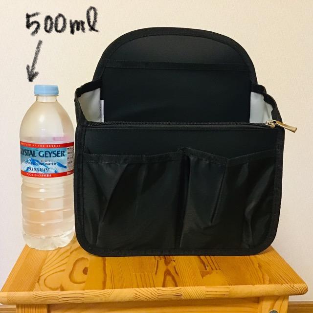 バッグインバッグとペットボトルの高さ比較