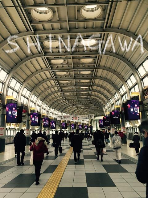 品川駅自由通路