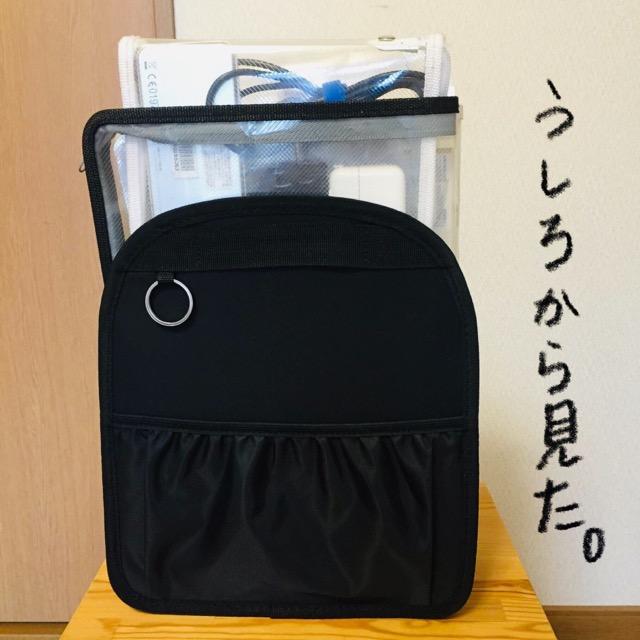 透明ファスナーケースに入れてバッグインバッグに入れたもののバックショット