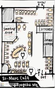 サンマルクカフェ両国西口店の見取り図