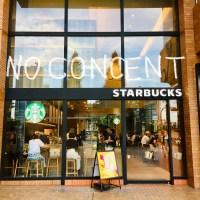スターバックスコーヒーお茶の水サンクレール店のレビュー記事アイキャッチ