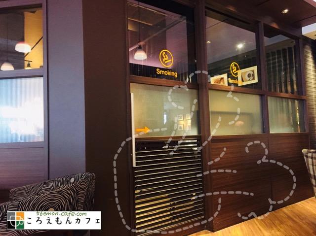 サンマルクカフェ両国西口店の喫煙ルーム